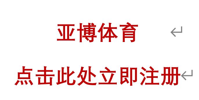 极速飞艇_极速飞艇官方app
