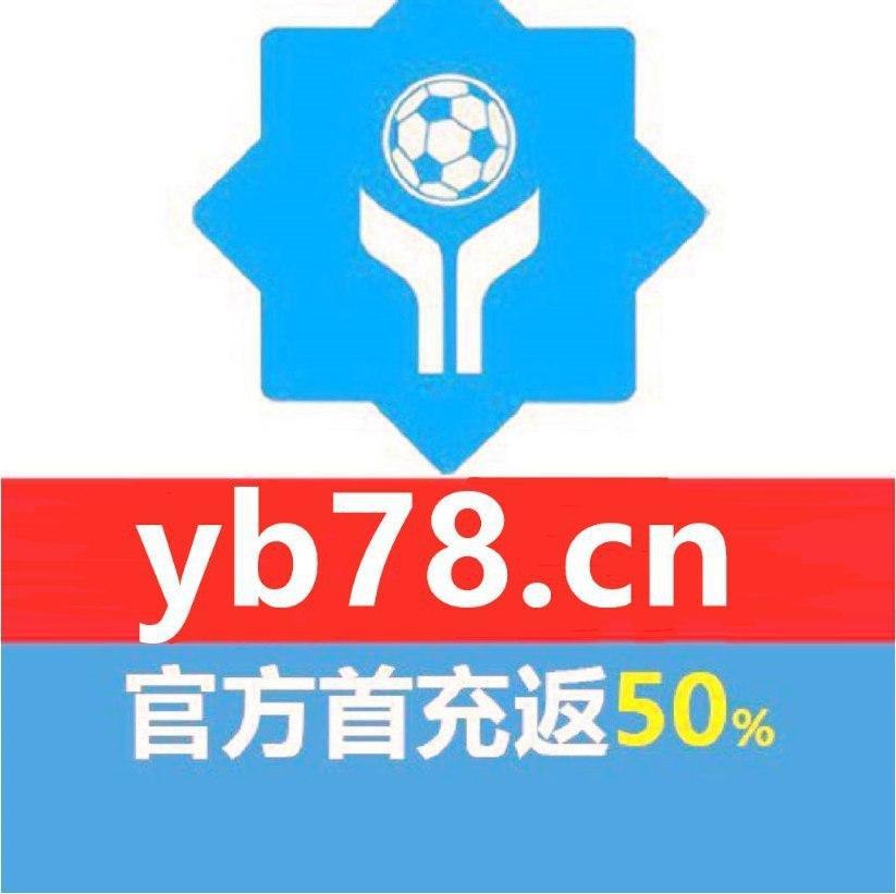 足球博彩官网_足球博彩官网官方app